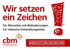 Banner Bremen